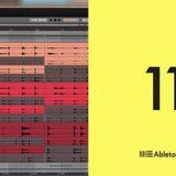 Ableton Suite Live 11 Packs [Ableton Live]